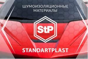 Нові матеріали для шумоізоляції від StP (Стандартпласт)