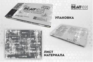 Вібродемпфер StP Beat-ON и GB 4.0 MAX – нове покоління улюблених матеріалів