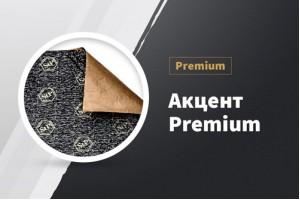 StP Accent Premium 6 - нова товщина і можливості в застосуванні
