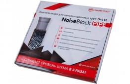 Звукоизоляция для канализационных труб StP AA NoiseBlock Pipe